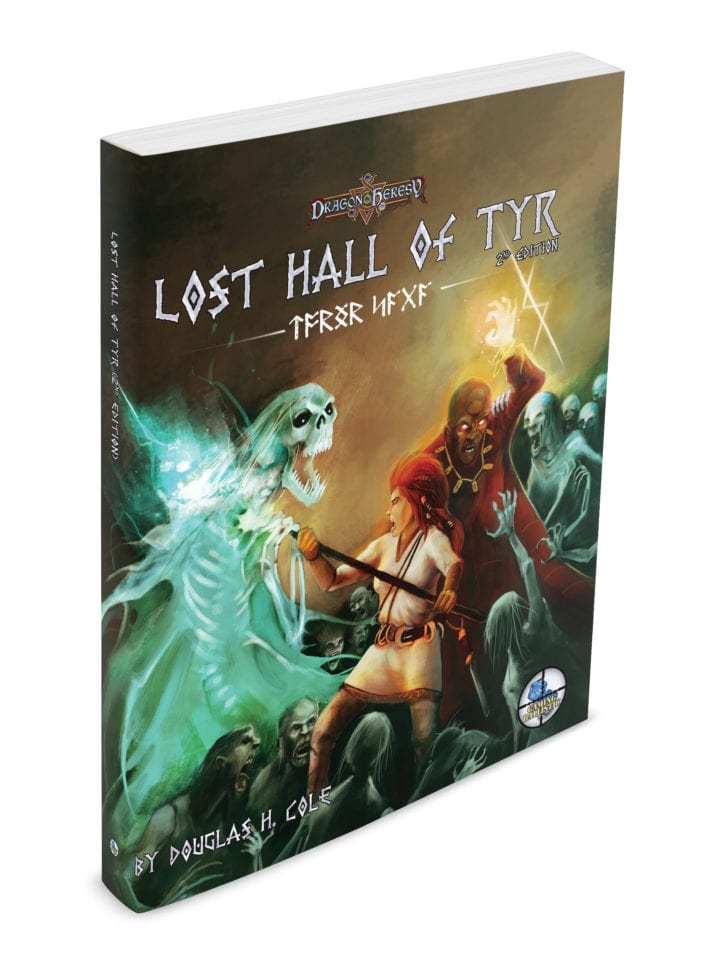 Lost Hall Revised and Expanded: Printing has Begun